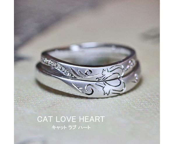 結婚指輪を重ねて2匹のネコがハートをつくるオーダーメイドリング