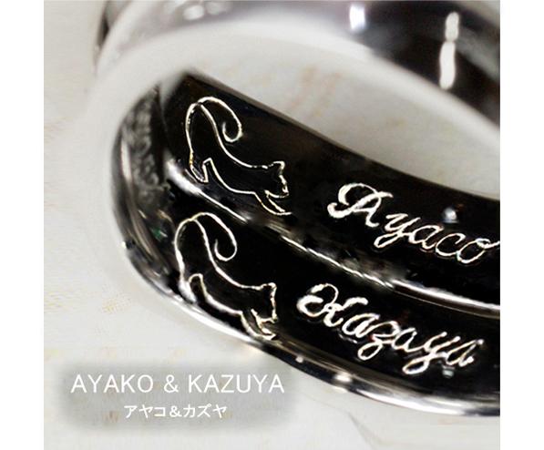 ネコのシルエットを結婚指輪の内側に入れたオーダーリング
