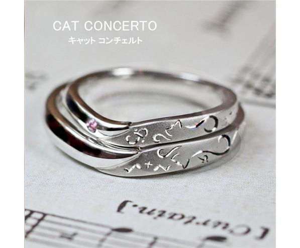 結婚指輪を2本重ねてハートをつくるオーダーメイド