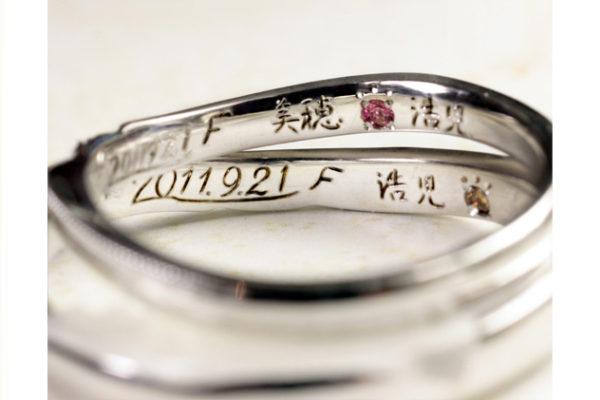 結婚指輪の内側に誕生石で足跡をデザインする