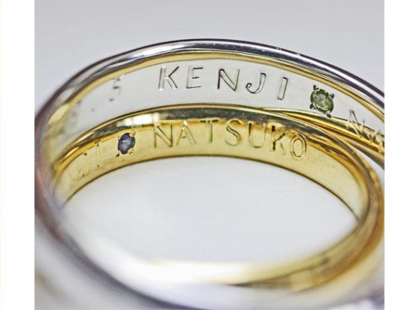 結婚指輪の内側にオリジナルフォントで名前を入れる