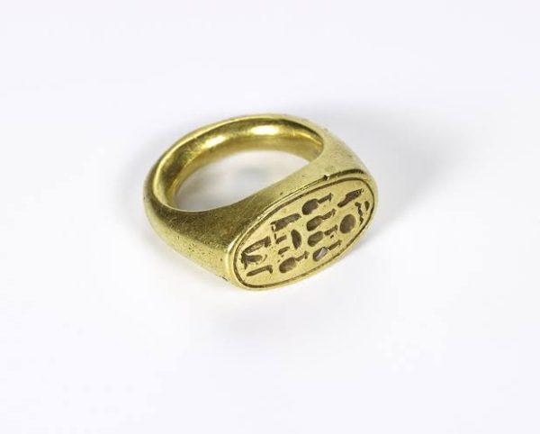 エジプト時代の結婚指輪