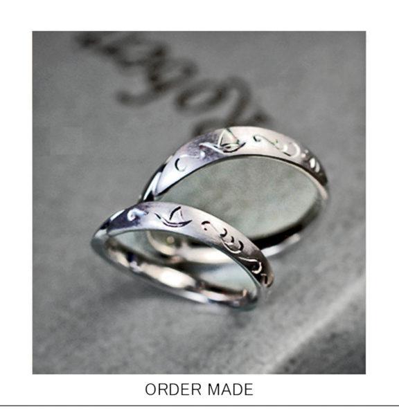 宝島を探しに海に乗り出すふたりの結婚指輪を  オーダーメイドした作品