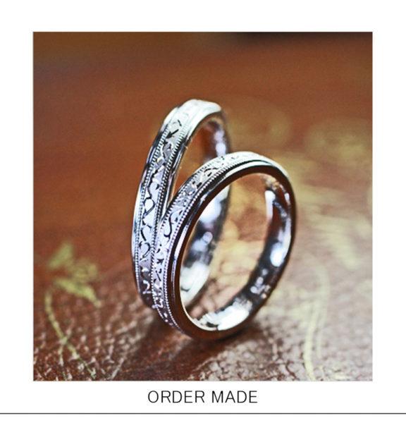 ふたりで考えたオリジナル柄が一周入ったオーダ  ーメイドの結婚指輪が