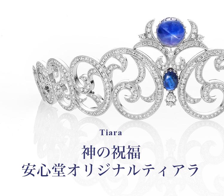 結婚指輪のイメージをよりティアラ風にしたデザインサンプル