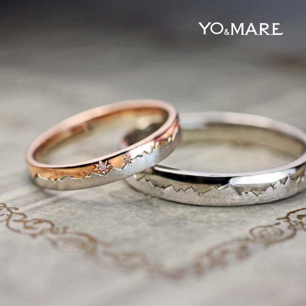 長野県松本から見える、南アルプスの山並みをデザインした結婚指輪オーダーメイド