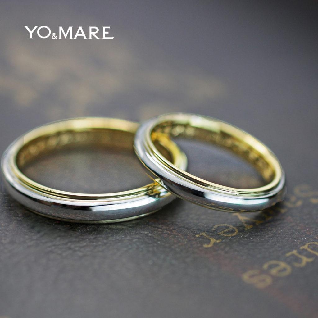 結婚指輪の内側はゴールド.外側はプラチナの2カラーオーダー作品