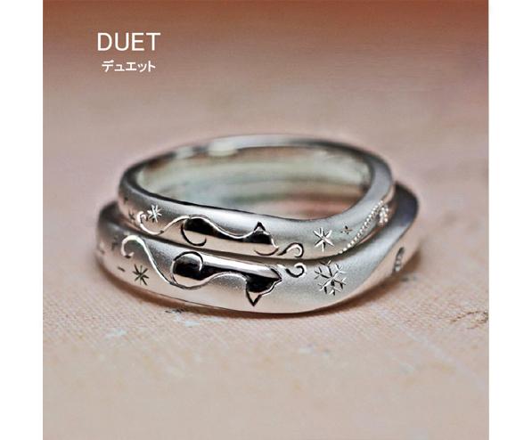 2つの同じネコの模様がハートをつくる オーダーメイド・結婚指輪