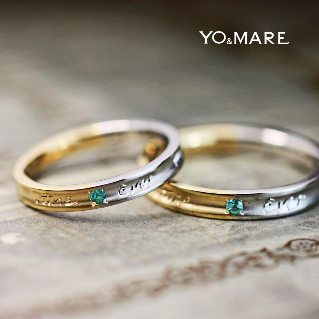 自分の指の形によってオーダーする結婚指輪の内側を変える3つの理由