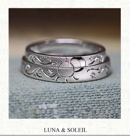 結婚指輪を二本重ねて太陽と月の模様を作るオーダーメイド