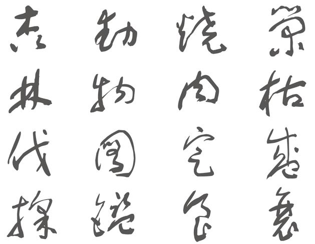 漢字草書体で結婚指輪の内側に名前を入れる