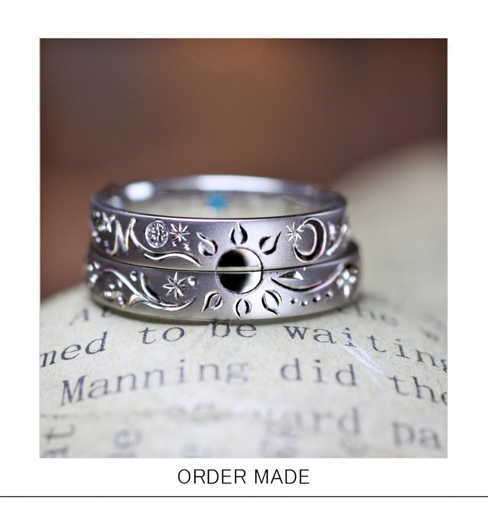 結婚指輪を2本重ねて太陽と月の柄を作ったオーダー作品