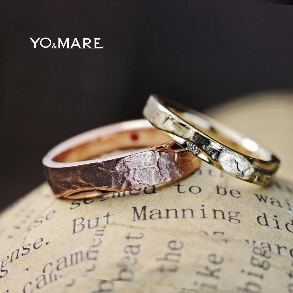 結婚指輪をペーパーテクスチャーに仕上げたゴールドのオーダー作品
