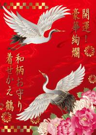 結婚指輪に入れる鶴の模様