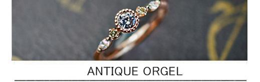 アンティークなピンクゴールドでデザインした婚約指輪オーダー作品の画像