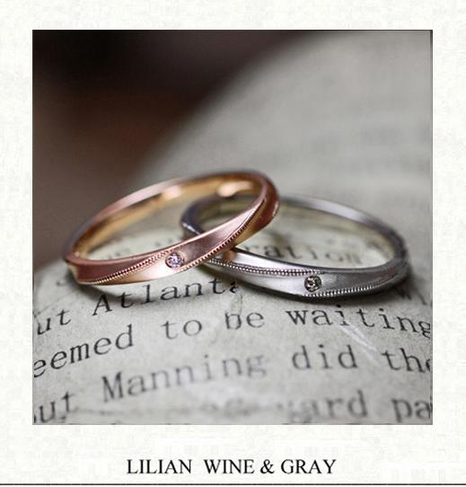 ワインカラーとグレーカラーのゴールド・結婚指輪オーダーメイド