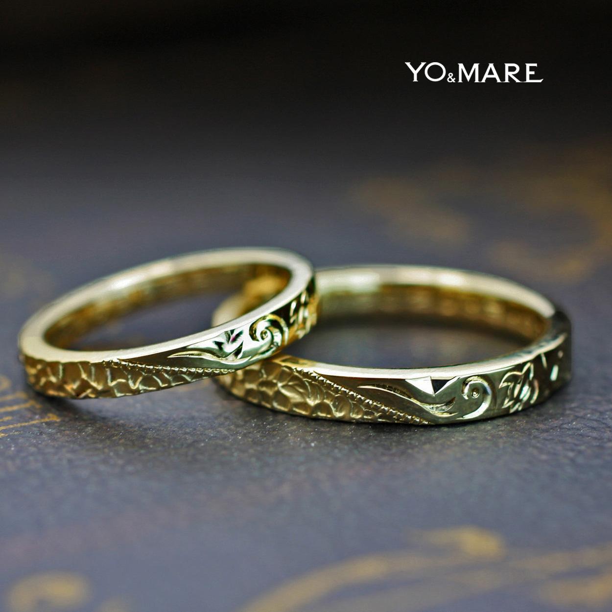 【 ハワイアン柄】の珊瑚礁をゴールドの結婚指輪にオーダーした作品
