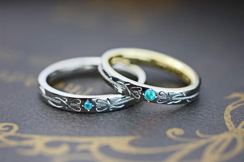 魅惑のブルー・パライバトルマリンと模様を入れたオーダー結婚指輪