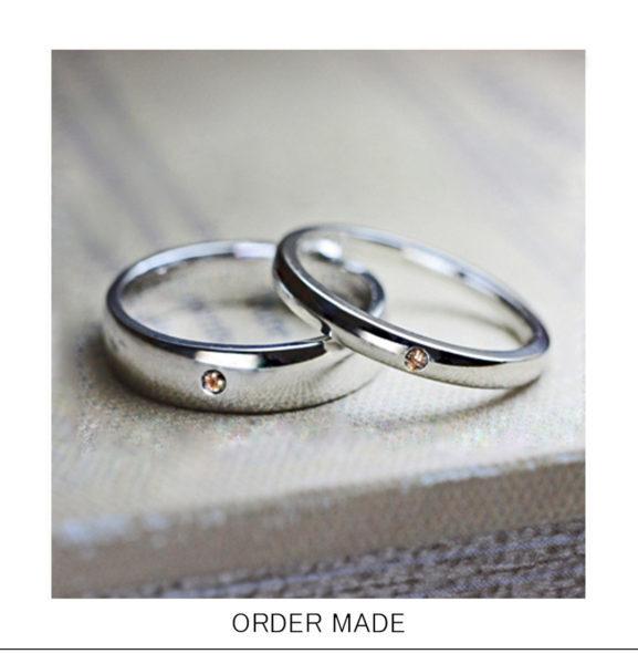 ブラウンダイヤとホワイトゴールドのベーシックなオーダー結婚指輪
