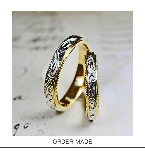 【ハワイアン柄】を細いコンビリングに入れた結婚指輪オーダー作品