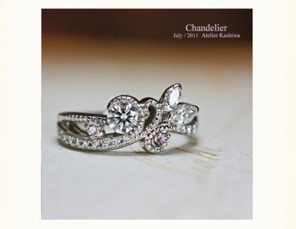 シャンデリアの様に華やかな婚約指輪をオーダーメイド