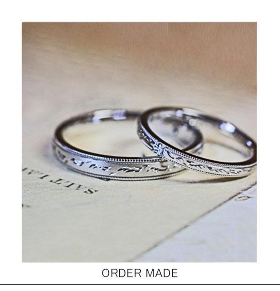 【天使の羽の模様】とミルグレインが一周入った結婚指輪オーダー作品