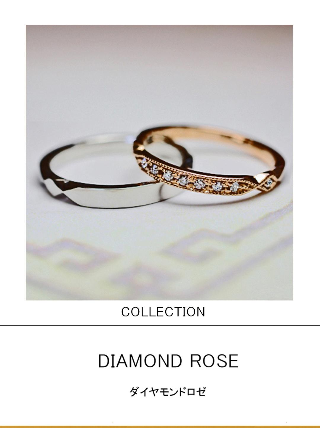 ピンクゴールド&ダイヤモンドのアンティークなデザインの結婚指輪のサムネイル