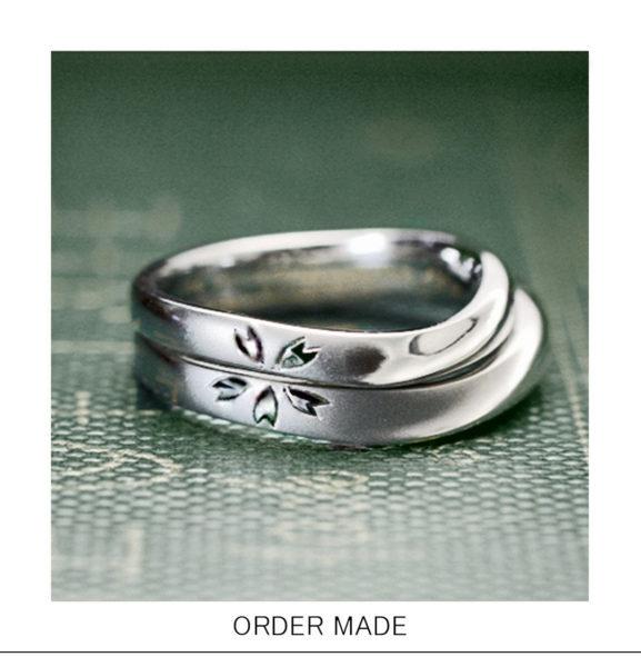 【サクラの手彫り模様】結婚指輪を重ねてつくったオーダーメイド作品