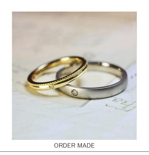 【美しいマットテクスチャー】のグレー&ゴールドのオーダー結婚指輪