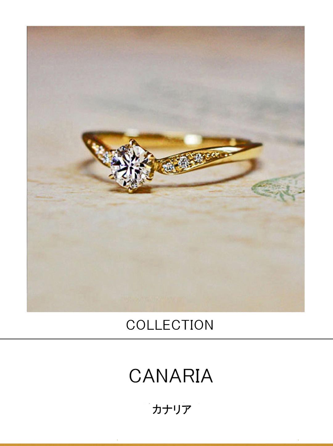 指にとまったカナリアがモチーフのゴールドの婚約指輪のサムネイル