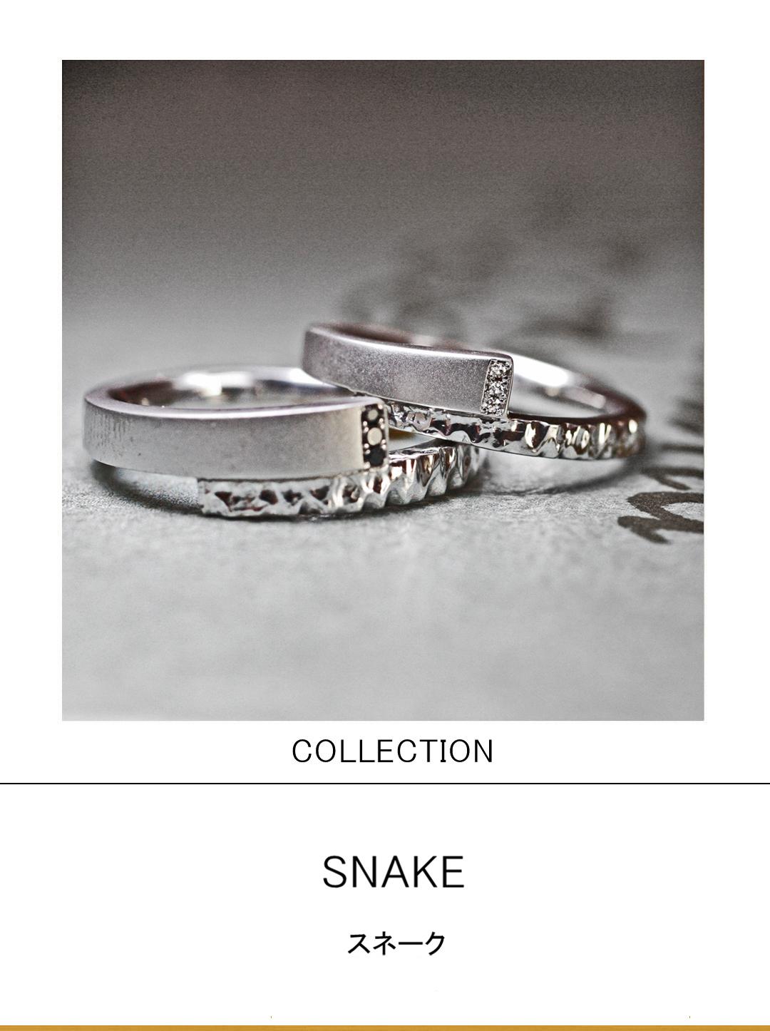 個性的なスネークデザインのプラチナ結婚指輪コレクションのサムネイル