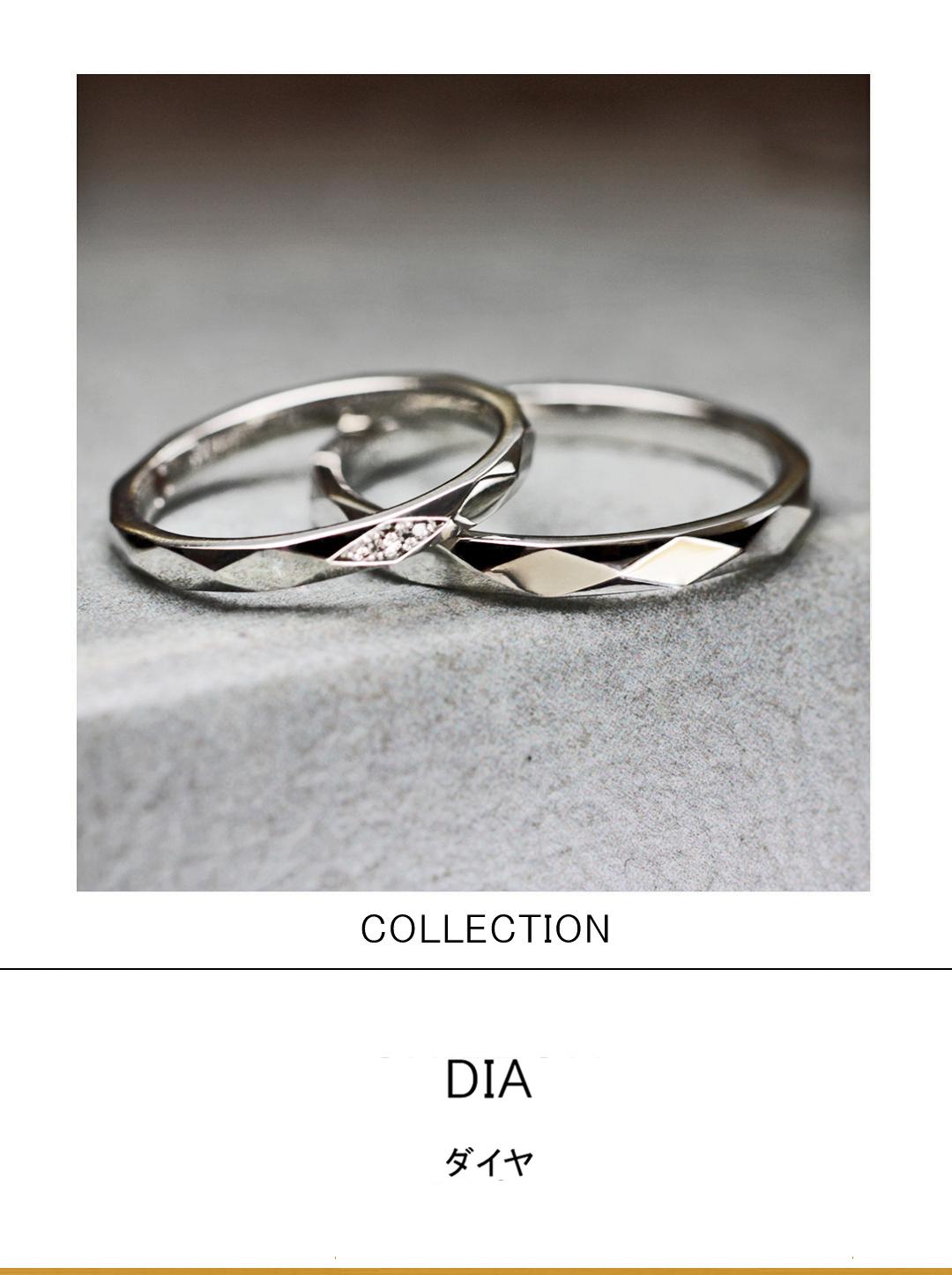 トランプのダイヤをリング一周にデザインしたプラチナの結婚指輪のサムネイル