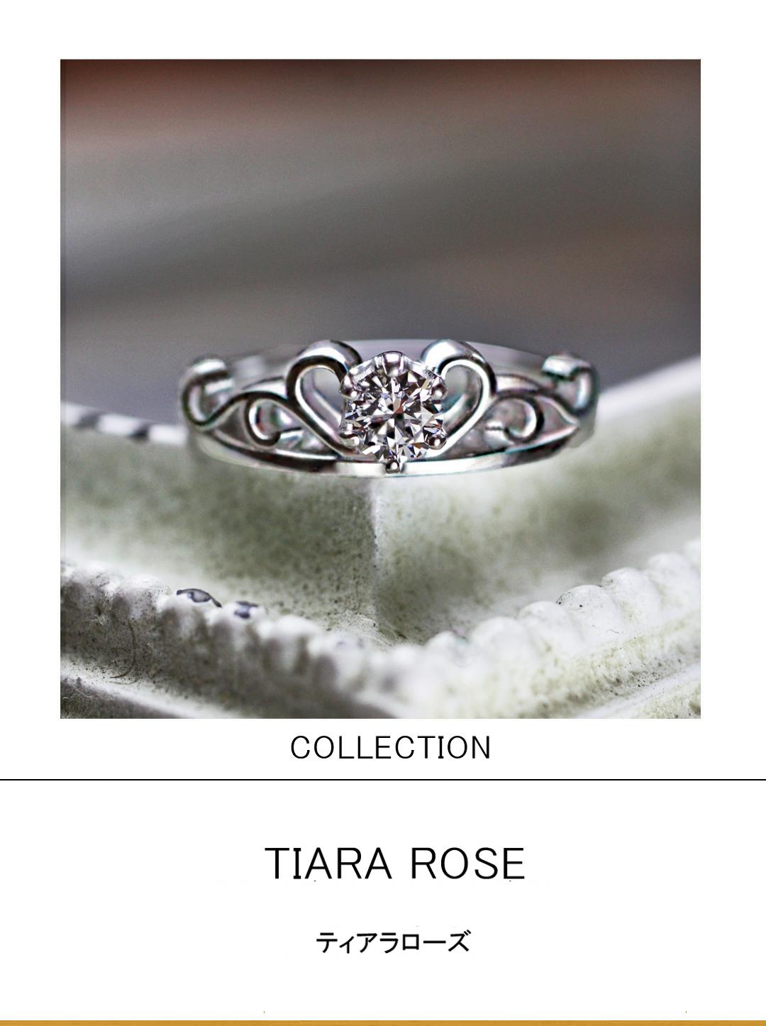 バラの花かんむりをモチーフにしたティアラデザインの婚約指輪のサムネイル