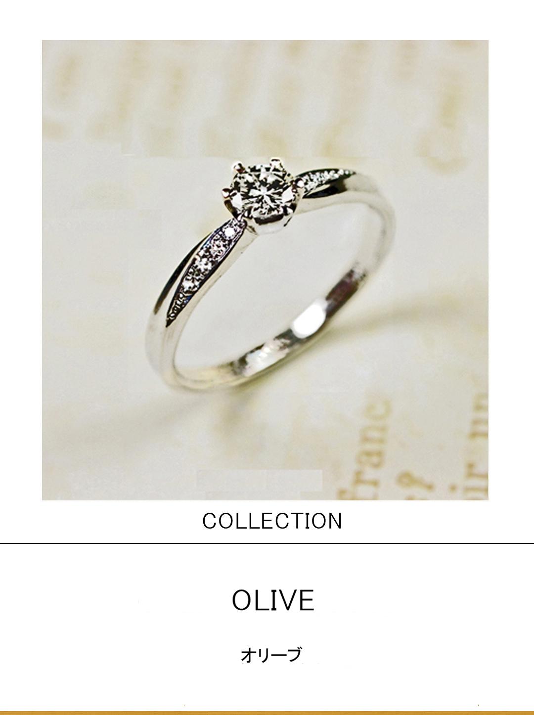 オリーブデザイン&ダイヤモンドのプラチナ婚約指輪コレクションのサムネイル