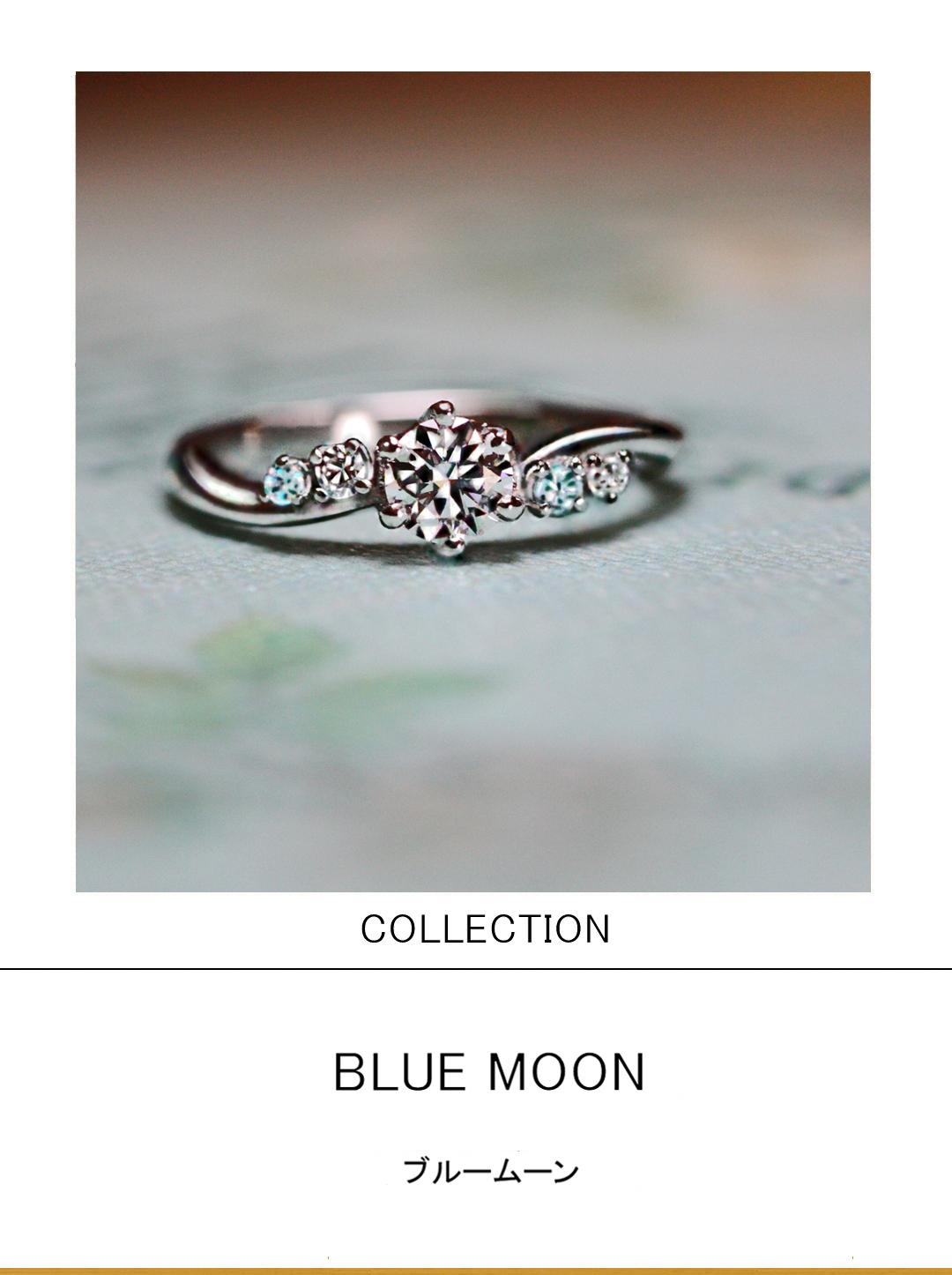 ブルーダイヤモンドがサイドに輝くウェーブラインの婚約指輪のサムネイル