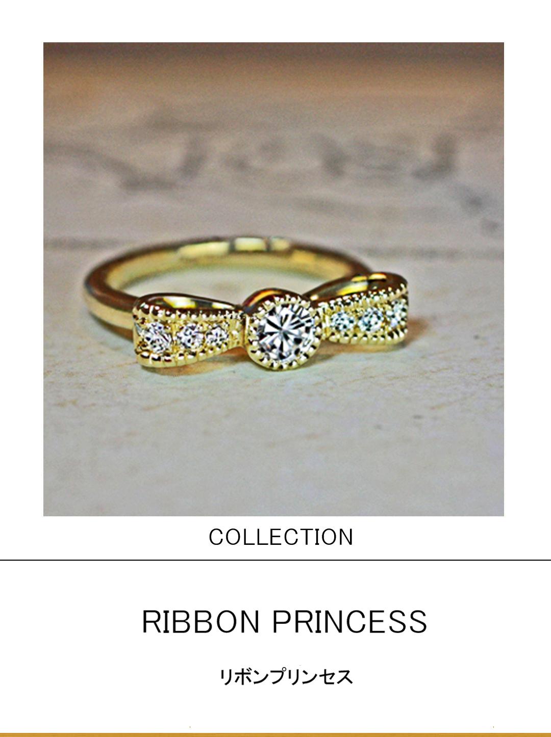 アンティークにデザインしたリボンの婚約指輪ゴールドコレクションのサムネイル