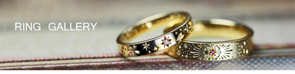 結婚指輪・婚約指輪一覧