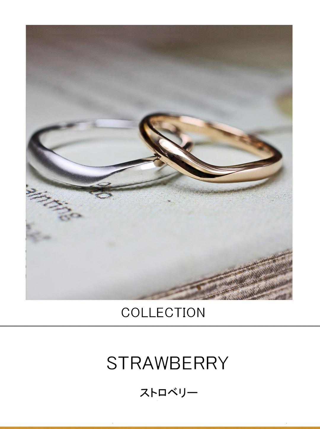 緩やかなVラインにもSラインにも見えるピンクゴールドの結婚指輪のサムネイル