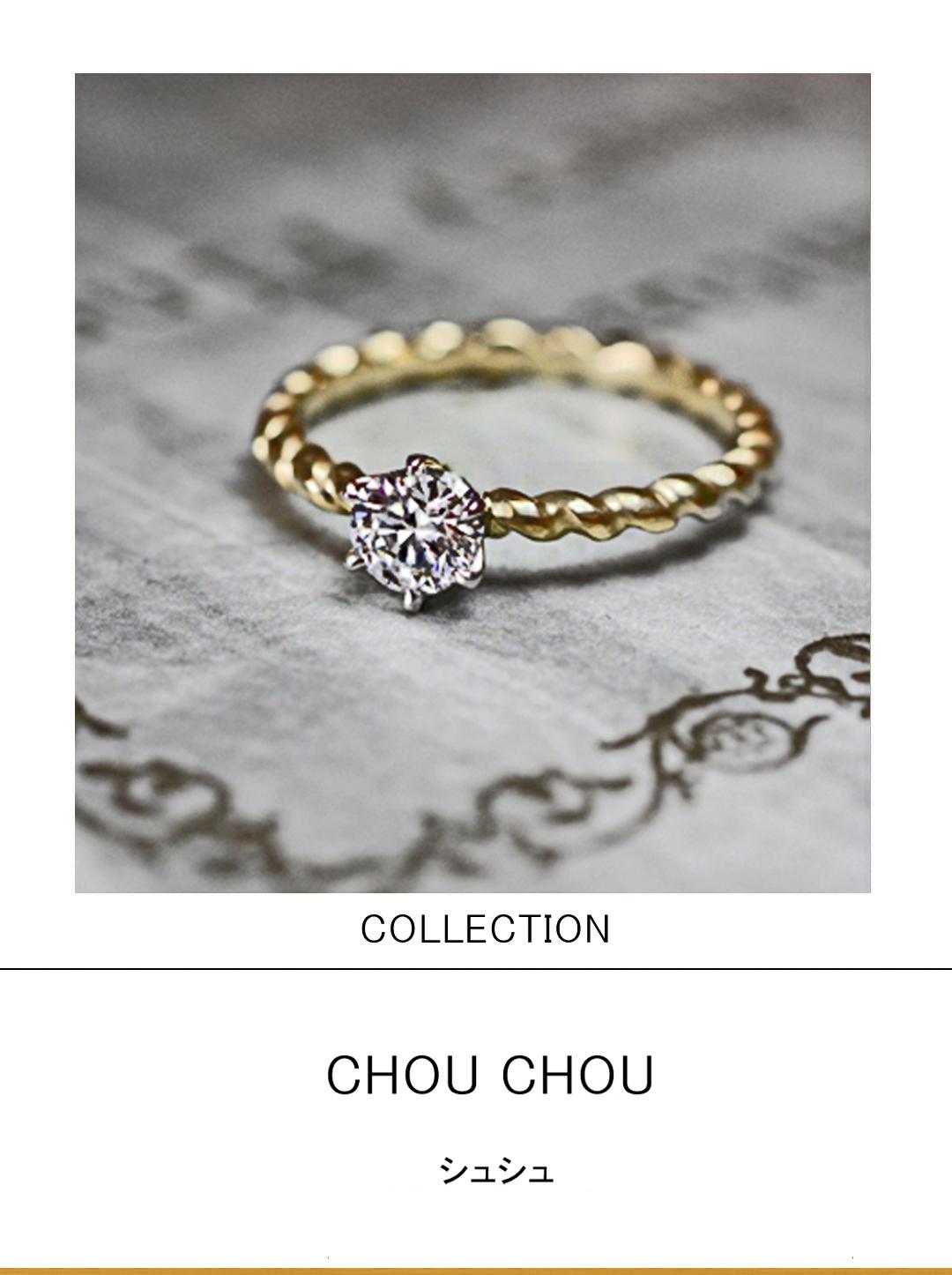 シュシュをモチーフにしたアンティークなゴールドの婚約指輪のサムネイル