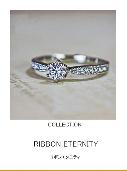 プラチナリングにミルステッチが入ったエタニティデザインの婚約指輪
