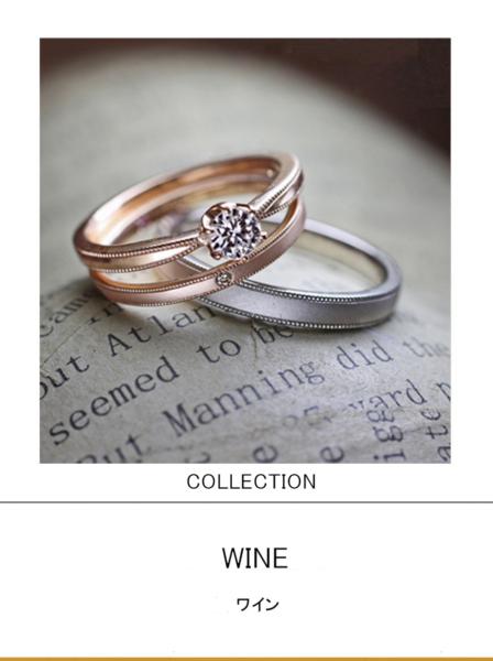 ワインカラーの婚約指輪と結婚指輪のセットリング