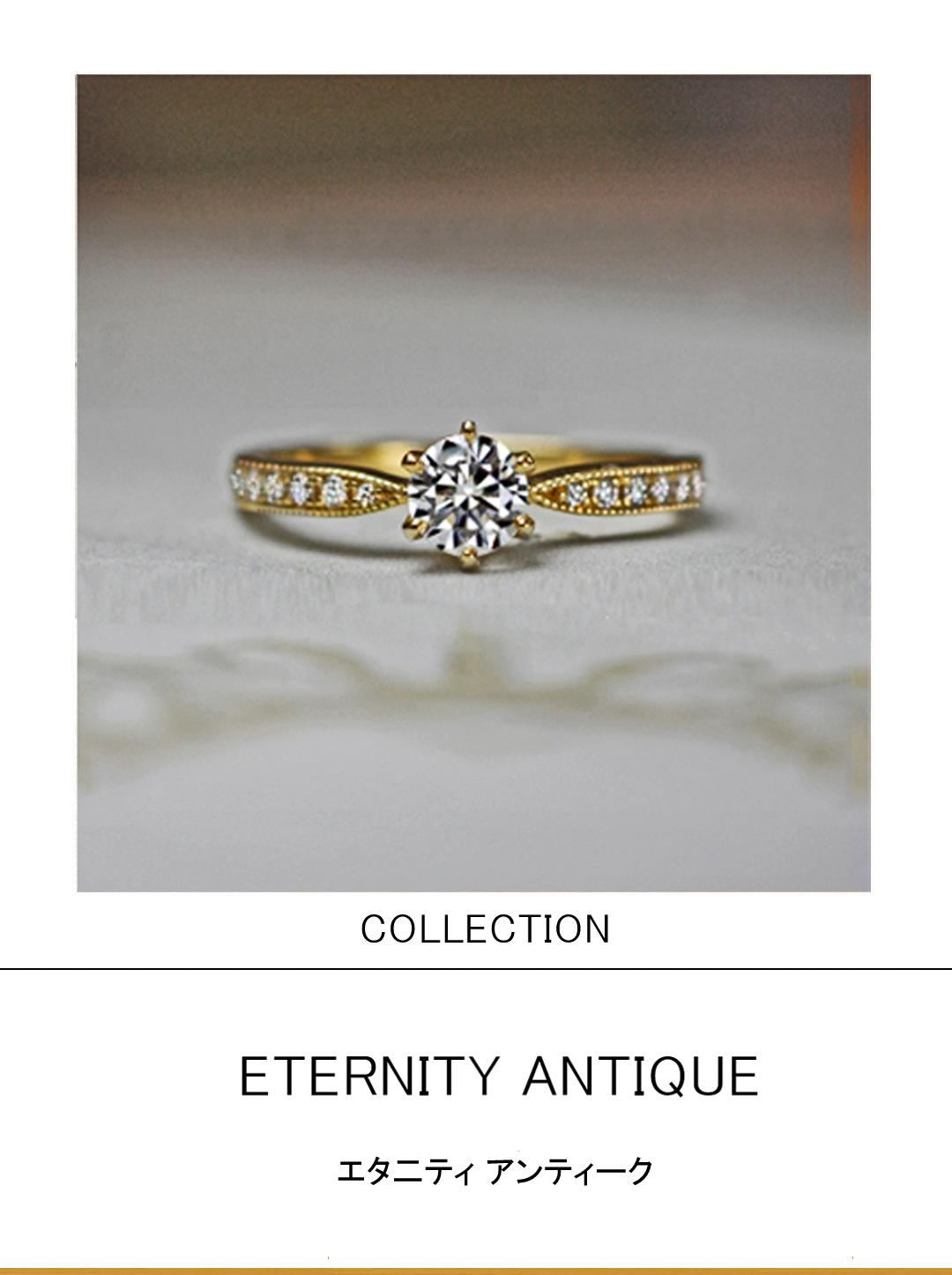 ゴールドリングにミルステッチが入ったゴールドの婚約指輪エタニティのサムネイル