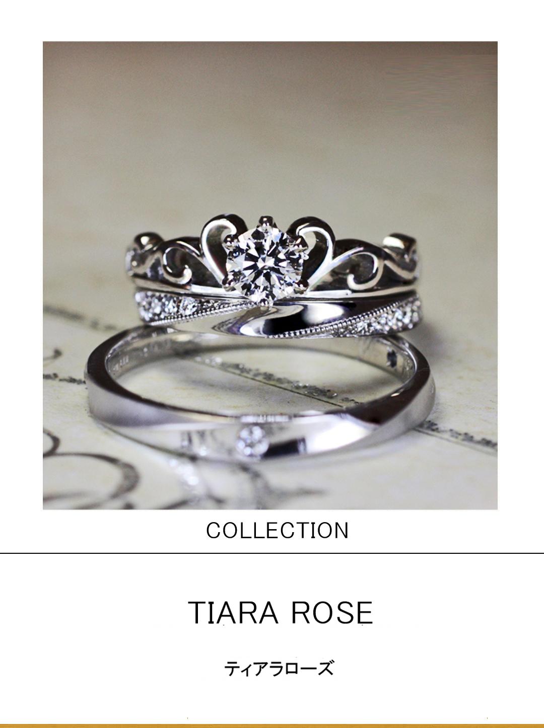 バラの花かんむりモチーフのティアラ婚約指輪と結婚指輪セットリングのサムネイル