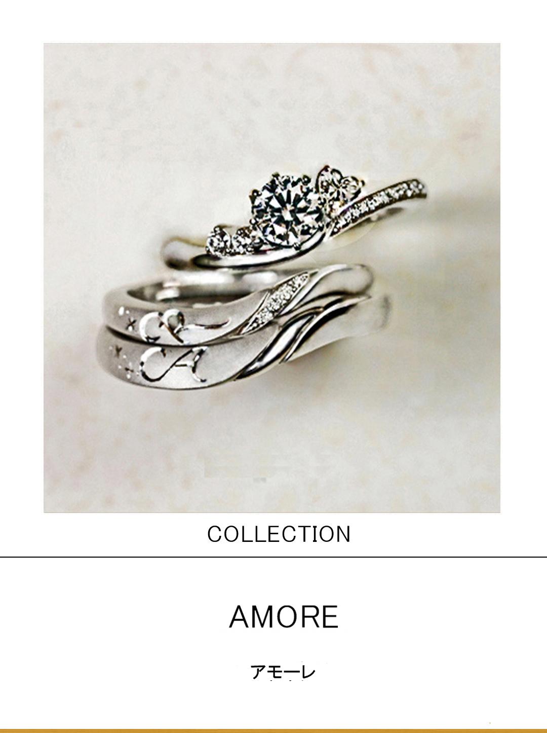 ハートダイヤ&ハートイニシャルの婚約指輪と結婚指輪のセットリングのサムネイル