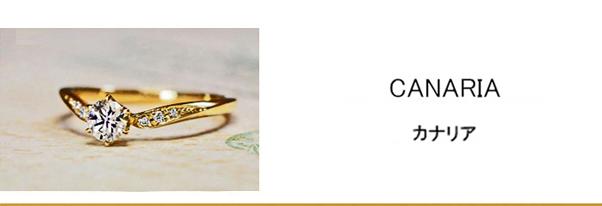 指にとまったカナリアがモチーフのゴールドの婚約指輪