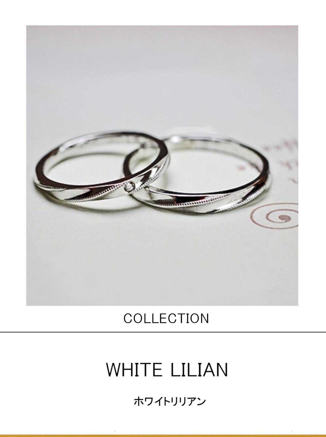 ホワイトの細いより糸をプラチナでデザインした結婚指輪コレクションのサムネイル