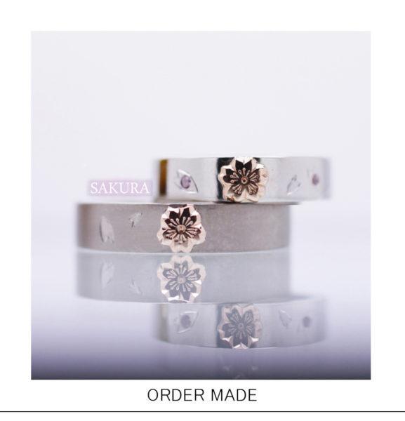 【サクラの花】が並んで咲いているデザインの結婚指輪オーダー作品