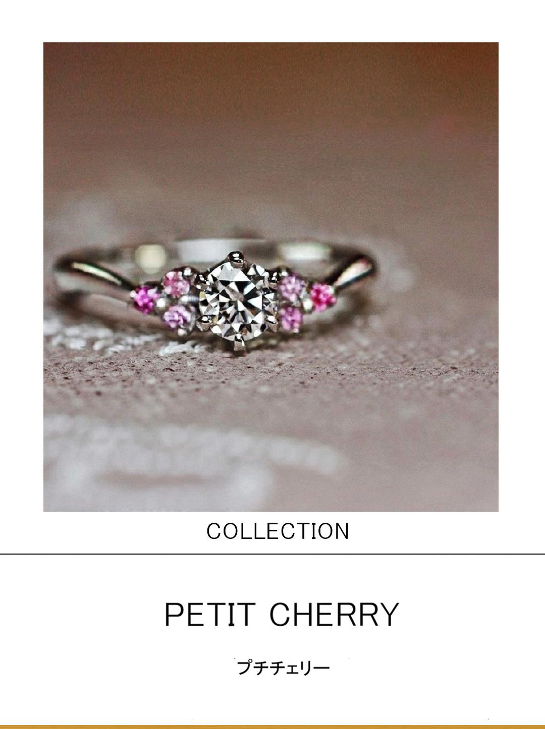 小さなピンクサファイアに囲まれたサクランボデザインの婚約指輪のサムネイル