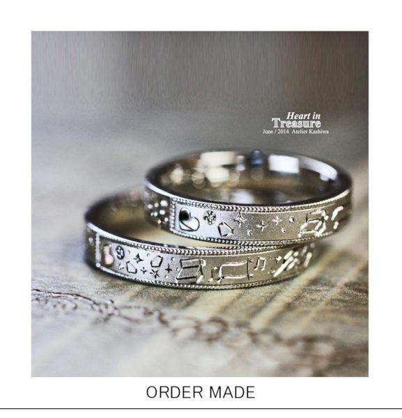 【アラジンの宝石箱】と【ハート】をデザインしたオーダー結婚指輪