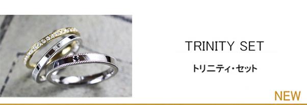 ゴールドのダイヤモンドエタ二ティと結婚指輪のセットリング